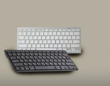 tastiera qwerty nera supersconti super sconti elettronica